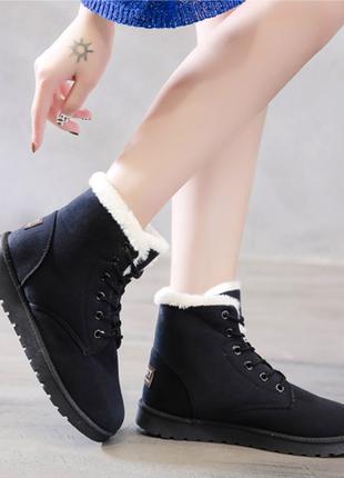 Легкие и удобные ботинки