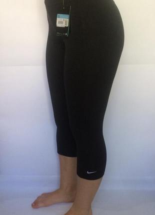 Спортивные капри лосины бриджи nike puma adidas