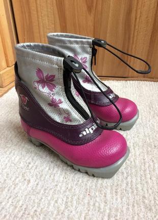 Alpina  сапоги для беговых лыж