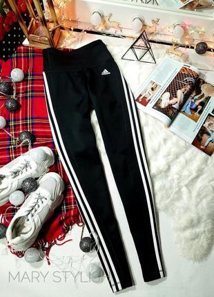 Крутые спортивные лосины от adidas, плотные, не тонкие
