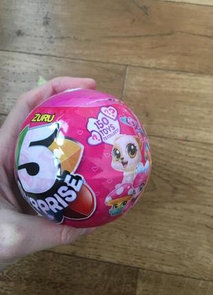 Игровой набор в шаре для девочек зуру 5 сюрпризов