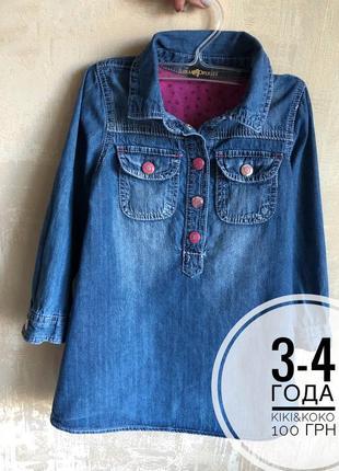Платье джинсовое 3-4 года