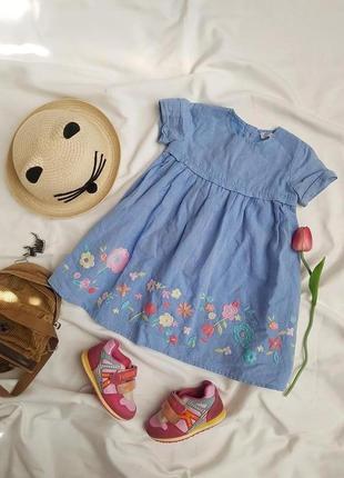 Шикарна сукня з вишивкою на принцесу від f&f