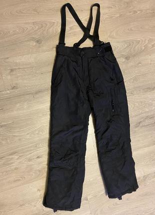 Классные тёплые зимние чёрные брюки лыжные. полукомбинезон