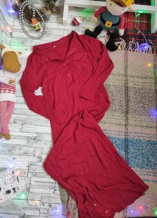 Платье рубашка длинное яркое с длинным рукавом