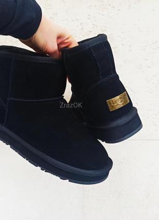 Низкие короткие замшевые угги ботинки замш натуральные черные