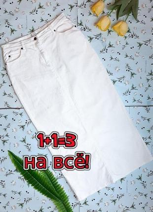 🎁1+1=3 белая джинсовая длинная юбка карандаш микровельвет best connection, размер 48 - 50