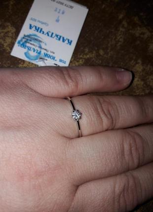 Серебряное кольцо,размер 18.5