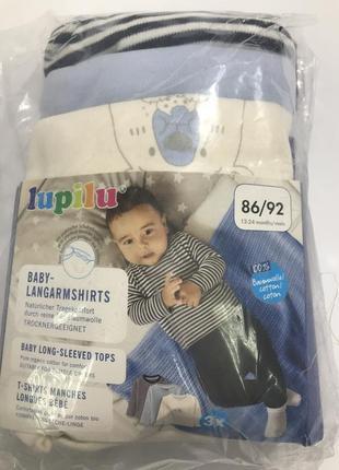 Кофти для малишів