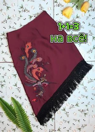 🎁1+1=3 красивая ассиметричная юбка с вышивкой fishbone высокая посадка, размер 44 - 46