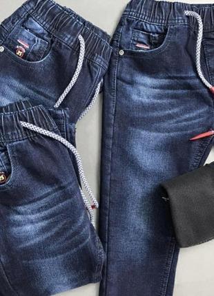 Джинсовые брюки утепленные 98-128 р.р.