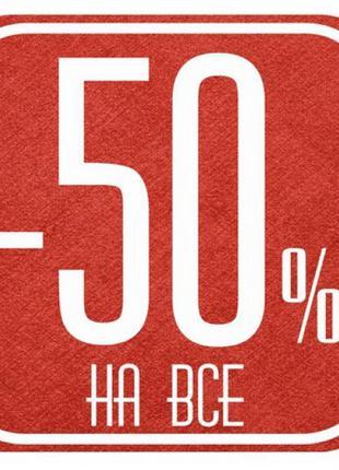 !!! mega__sale__-50%__na__vse !!! роскошное платье комбинированное кружевом