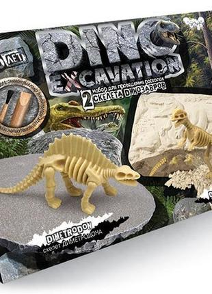 """Набор для проведения раскопок """"dino excavation"""" dankotoys"""