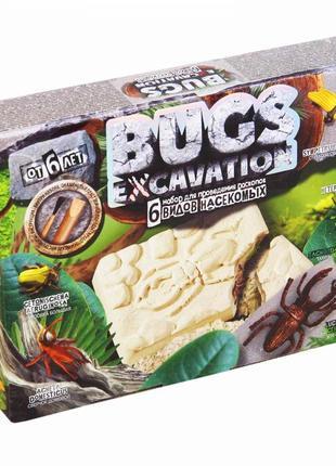 """Набор для проведения раскопок """"bugs excavation"""" dankotoys"""