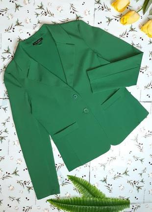🎁1+1=3 фирменный зеленый итальянский пиджак с карманами, размер 46 - 48, италия
