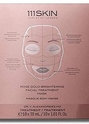 111skin набор масок для сияния rose gold brightening facial treatment mask