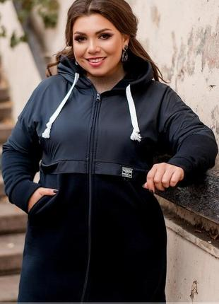 Удобная спортивно-прогулочная куртка на флисе безплатная доставка новой почтой