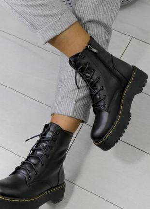 Ботинки кожаные в стиле dr.m@rtens  🔥🔥🔥в наличии ❄❄❄ и демисезон