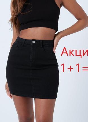 1+1=3 фирменная короткая джинсовая юбка yessica, размер 44 - 46