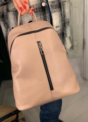 Кожаный женский рюкзак италия пудра стильный 2021