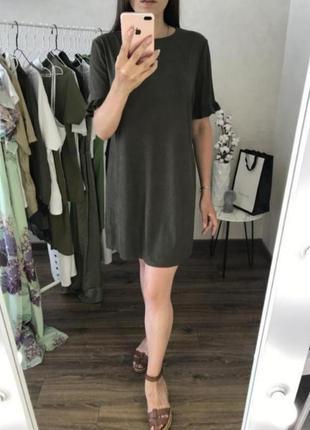 Последняя цена! платье