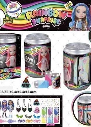 Игровой набор кукла bela dolls surprise bl1173 банка
