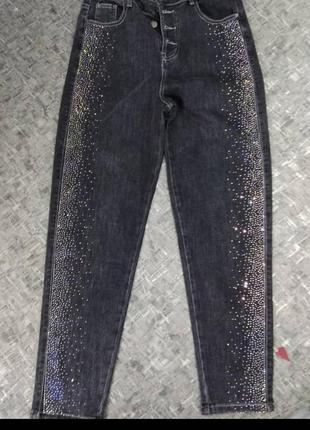 Стрейчевые мягкие батальные джинсы со стразами турция люкс качество