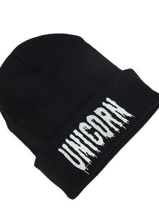 Стильна модна шапка 13260н