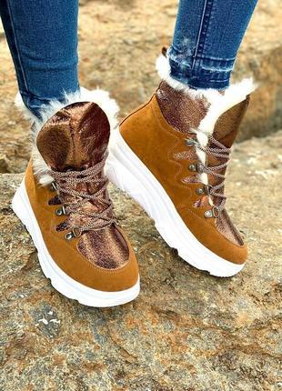 Женский зимние ботинки