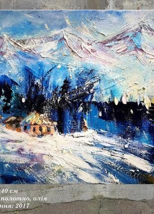 Живопись картина зима , живопись природа