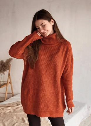 Свитер длинный женский  терракотовый светр довгий теракотовий жіночий