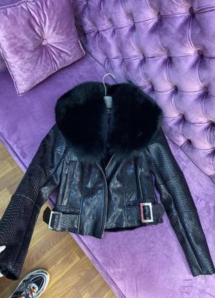 Утеплённая куртка с натуральным мехом