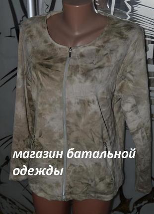 Куртка ветровка пиджак жакет замша