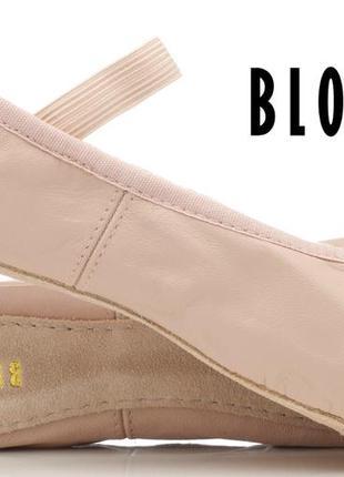 Балетки кожаные bloch
