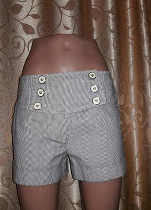 Стильные женские шорты select