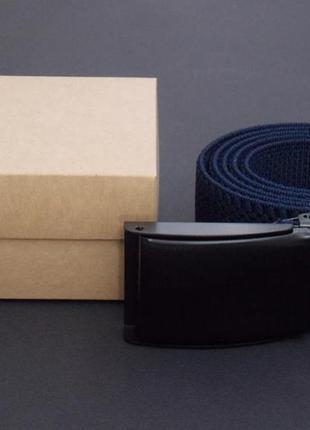 Синий текстильный ремень в подарочной упаковке