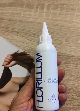 Лосьон для волос kallos florillum серебряный блеск тонуючі краплі до волосся 100 мл
