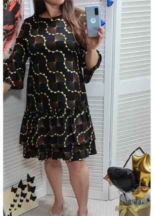 Платье с воланами next в принт
