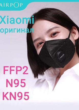 Xiaomi airpop pocket защитная маска респиратор с клапаном pm2.5 ffp2 fp95 f95