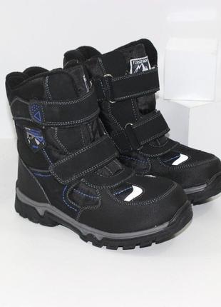 Зимние ботинки для мальчика! акция!!