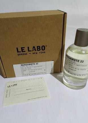 Le labo bergamote 22.100 мл, парфюмированная вода , ниша!