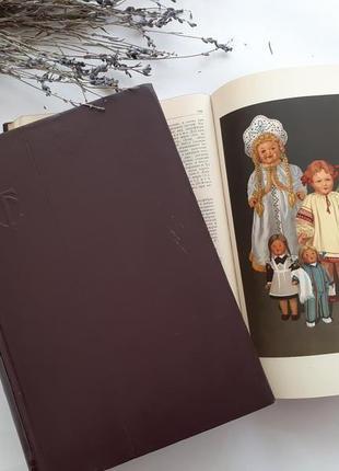 Товарный словарь ссср 1958 том 4 комбинация-ленок госторгиздат