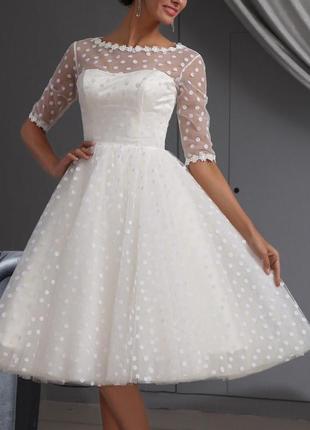 Короткое свадебное платье в горошек винтажное пышное с рукавом на роспись скромную св-279