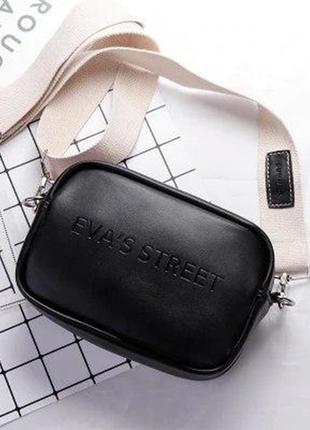 Новая кроссбоди сумка клатч primark