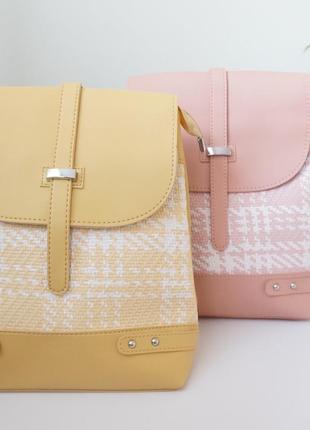 Стильный жёлтый рюкзак