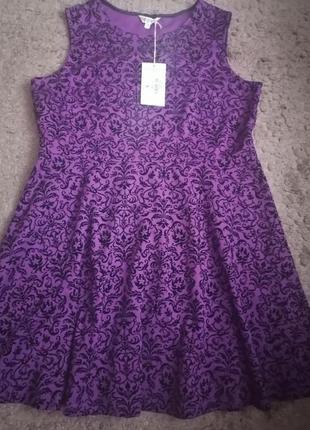 Платье, сукня, большой размер