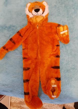 Комбез тигрюля