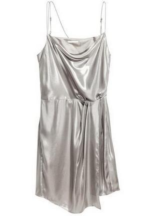 Серебряное платье h&m