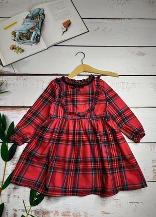 2-3 года платье яркое next