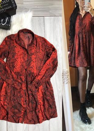 Милейшее платье халат от stradivarius